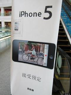 Appleの正規販売店の店頭に「iPhone 5」の予約受付中
