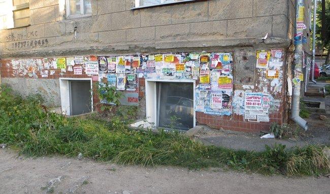 Расклеенные стены улиц листовками