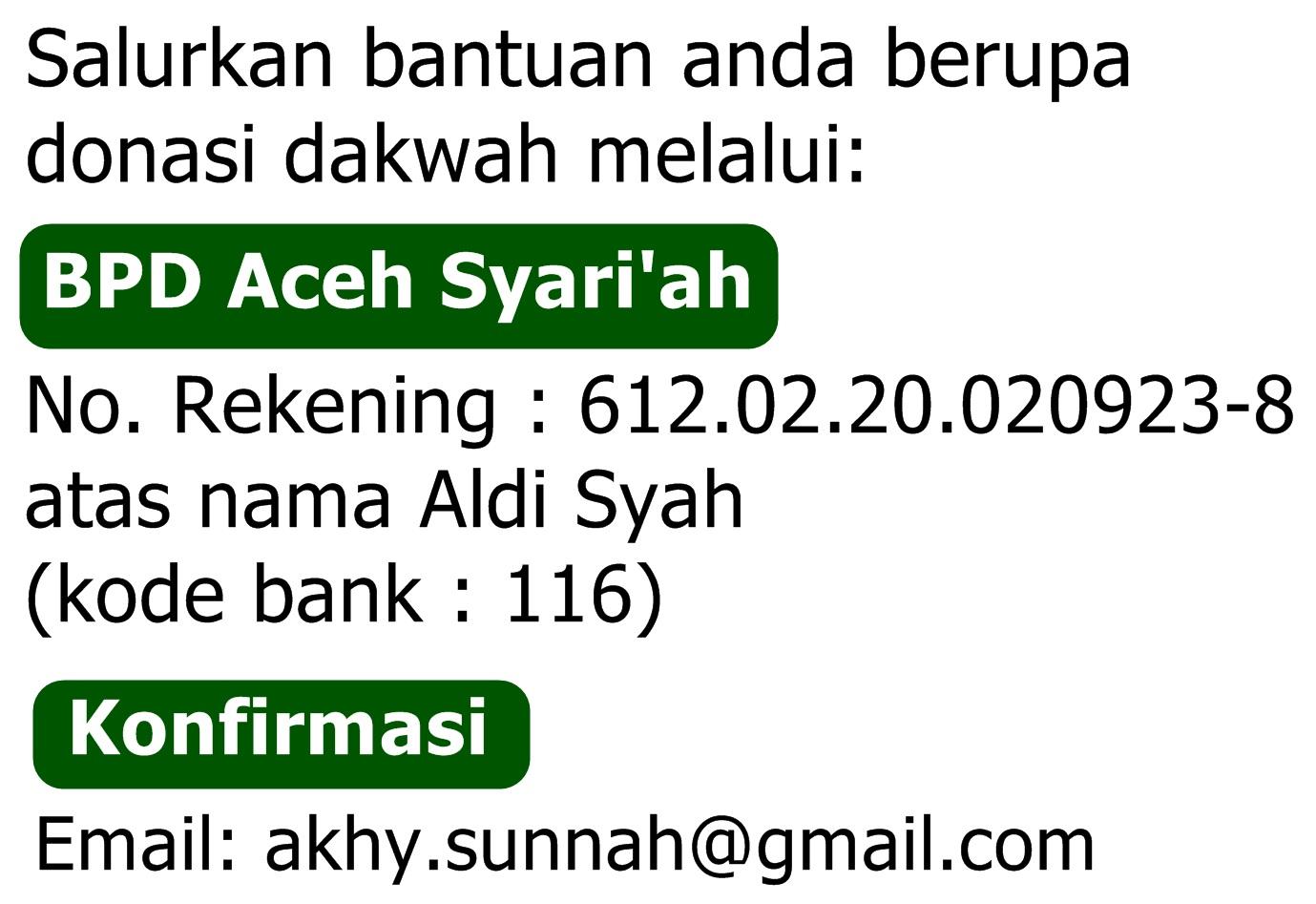 Donasi Dakwah IKHWANSUNNAH.NET
