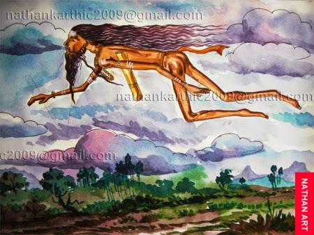 திருமூல நாயனார்