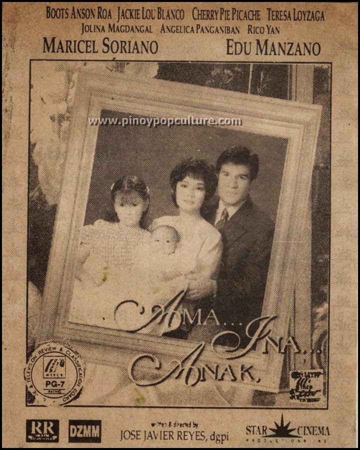 Ama Ina Anak, Maricel Soriano, Edu Manzano, Star Cinema, Rico Yan