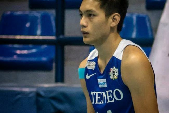 Rex Immanuel Intal, popularly known as Rex Intal is an Ateneo volleyball player