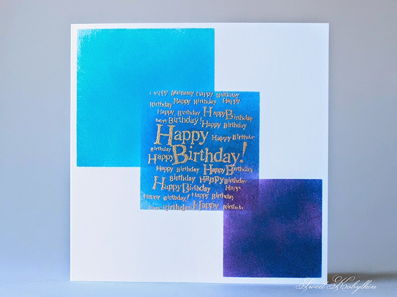 Masculine Greeting Card. Sweet Kobylkin