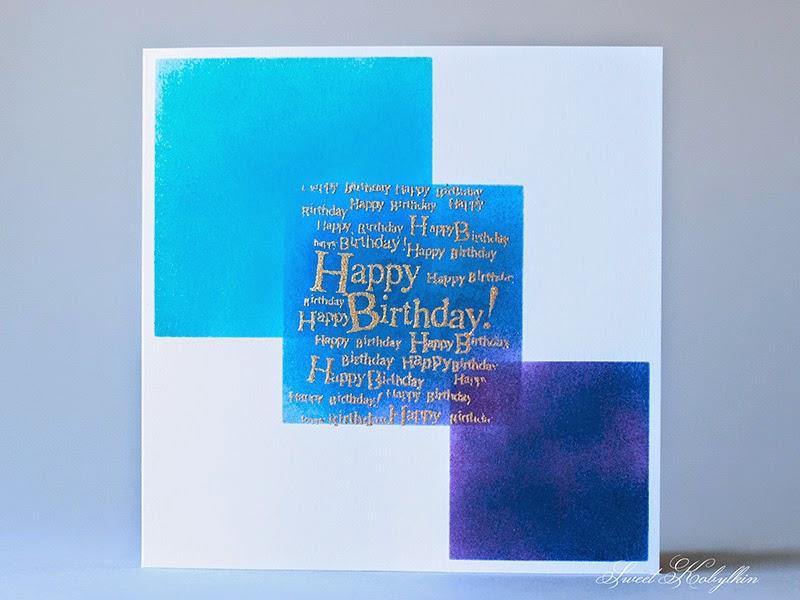 Masculine Greeting Card. Sweet Kobylkin