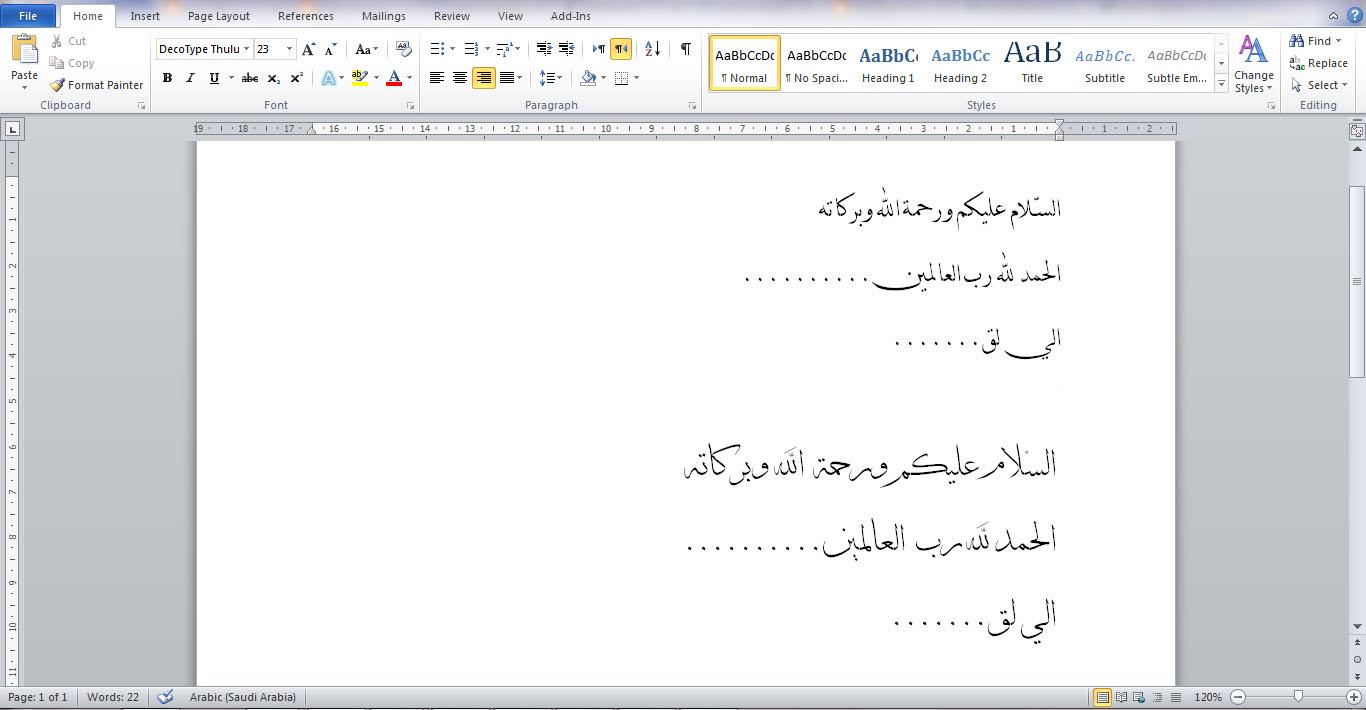 Cara Menulis Arab pada MS Word | CORNER 23