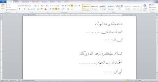 Continue Reading → Cara Menulis Arab pada MS Word