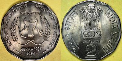 2 rupee agri expo