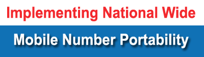 All India Mobile Number Portability (MNP) before March 31, 2015