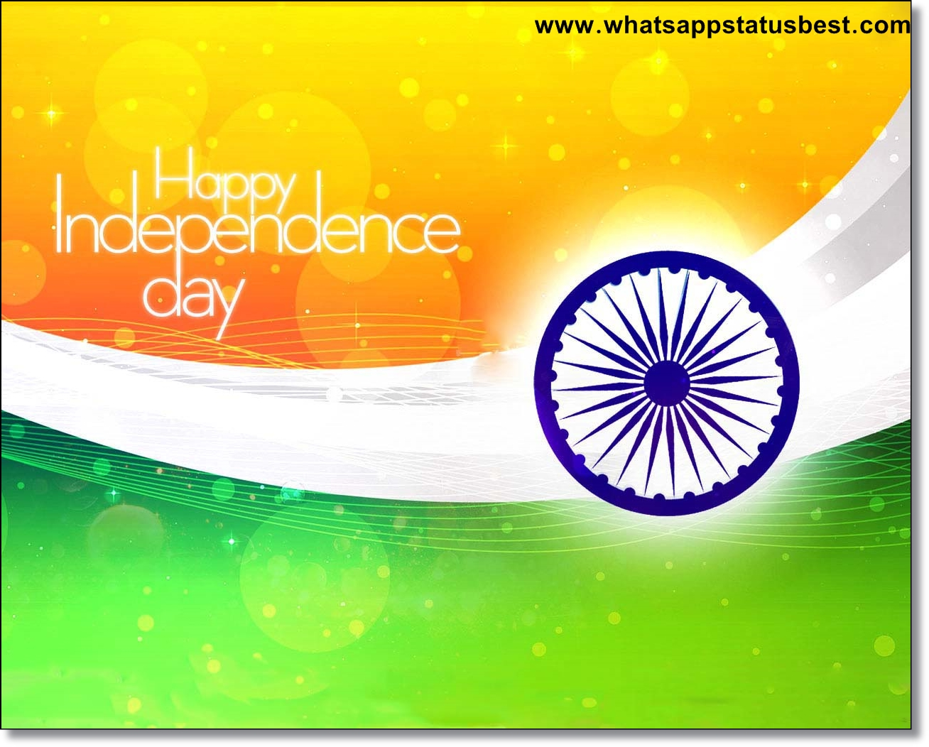 independence day - photo #38