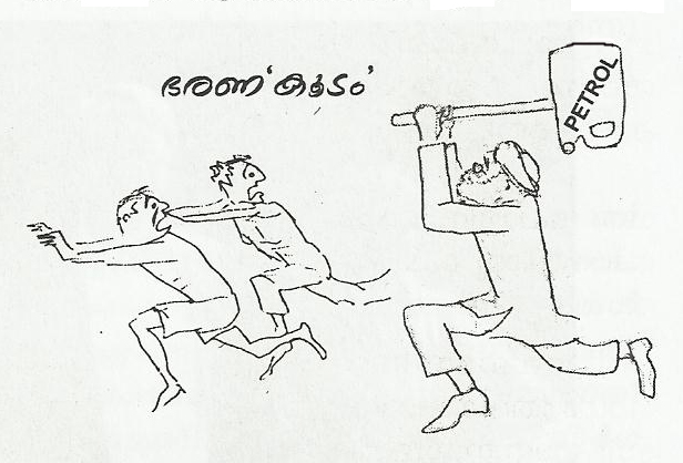 Malayalam cartoon on petrol price rise: Manmohan cartoon