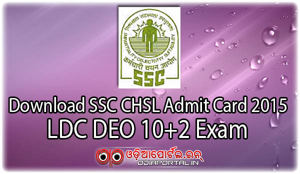 Admit Card Download: SSC CHSL * LDC DEO 10+2* Exam 2015 Admit Card Download