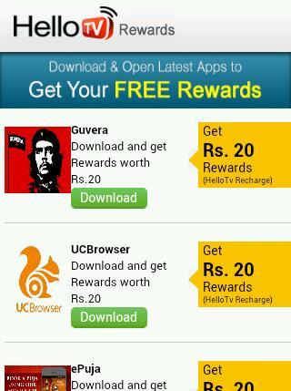 free rewards hellotv