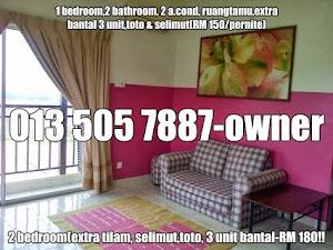 SuRia ApartmenT- 2 bilik tidur, 2 bilik air & 3 unit penghawa dingin(RM 200/SEMALAM)