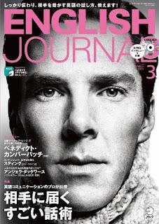 ENGLISH JOURNAL 2017年03月号  117MB