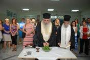 Ο Αγιασμός στα σχολεία της Ενορίας μας (φωτο)