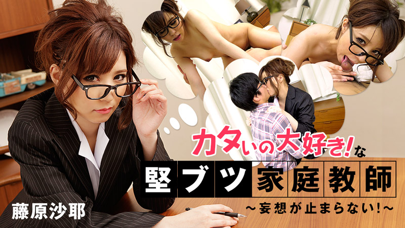 Watch JAV 0922 Fujiwara Saya PORN XVIDEO [HD]