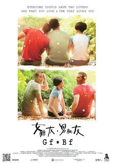 Bạn Gái Bạn Trai - Girlfriend Boyfriend