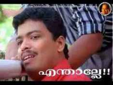 Funny malayalam  comments - Jagatheesh