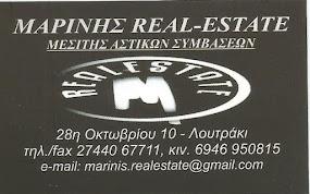 ΜΑΡΙΝΗΣ  REAL - ESTATE