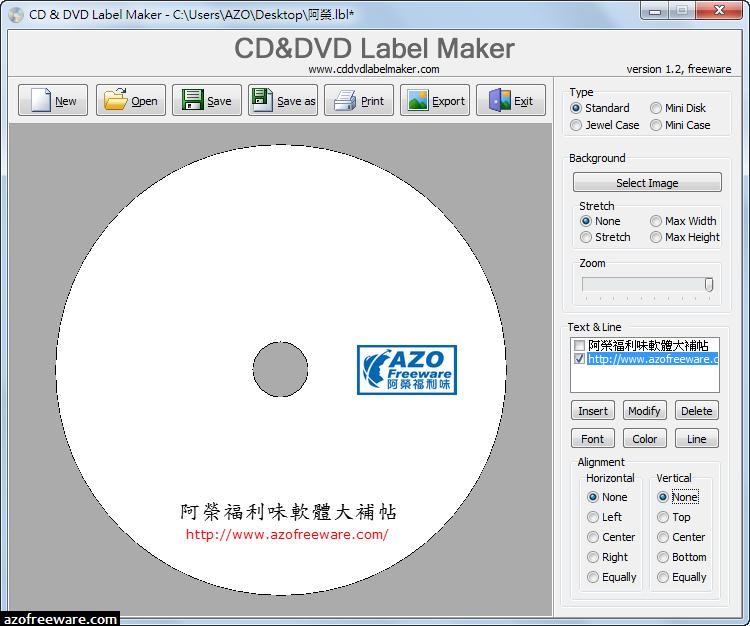 CD & DVD Label Maker 1.2 免安裝版 - 免費光碟封面製作軟體