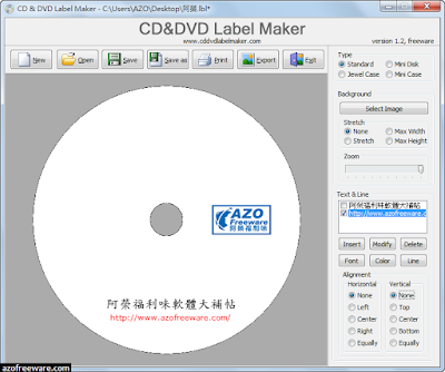 CD & DVD Label Maker