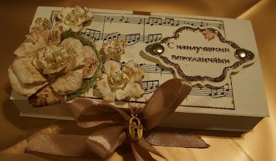 http://svetlanamamaeva.blogspot.ru/