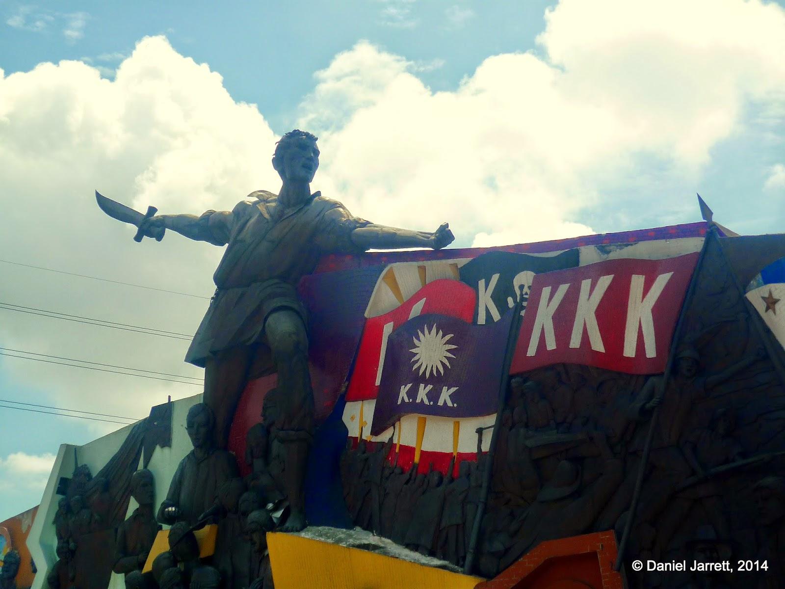 Katipunan Memorial Manila