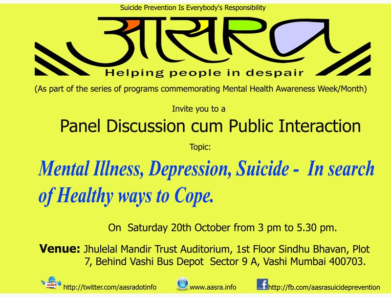 Aasra ngo forum of navi mumbai invitation for world mental health aasra works in the area of mental health providing emotional support unbiased caring through a helpline service and walk in centre stopboris Gallery
