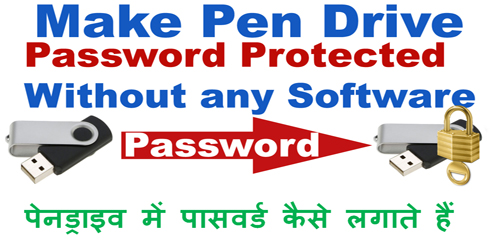 Make Pen Drive Password Protected