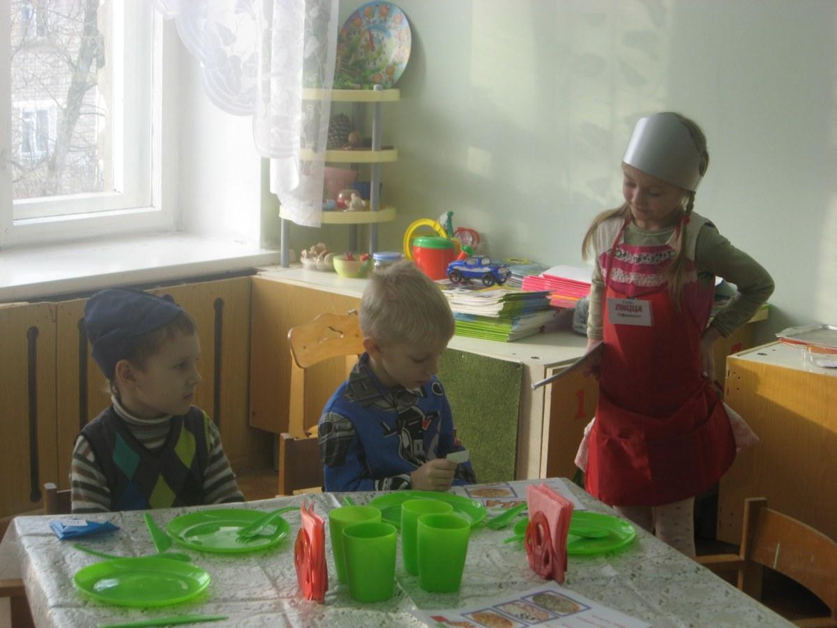 Детский сад комбинированного вида №4
