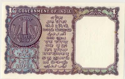 1 rupee note 1964 bhootlingam