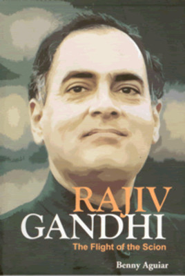 book biography of rajiv gandhi Short biography of rajiv gandhi category: famous and great personalities of india on february 3, 2014 by anurag roy rajiv gandhi, the son of feroze gandhi and indira gandhi he was the sixth prime minister of india he was born on 20th day of august, 1944 in mumbai.