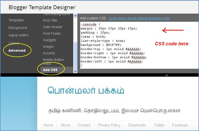 simple way to add custom css in blogger