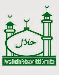 Paket Tour Wisata Muslim Spesial Musim Gugur ke Korea Selatan