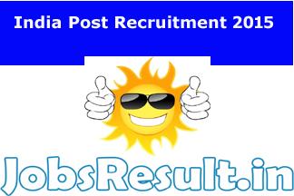 India Post Recruitment 2015