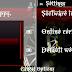 Mudah Nya Cara Hack Nokia S60V3 E63 Dan E71 Via Mobile Scurity