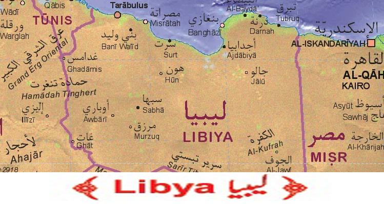 libya history in urdu libya geography world history