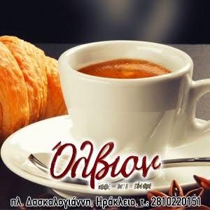 Olvion Cafe