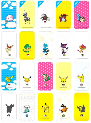 Pokemon Cover Collection Sample Softbank