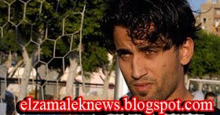 محمود فتح الله مدافع الزمالك الدولي