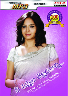 Thambikku entha ooru tamil mp3 songs free download