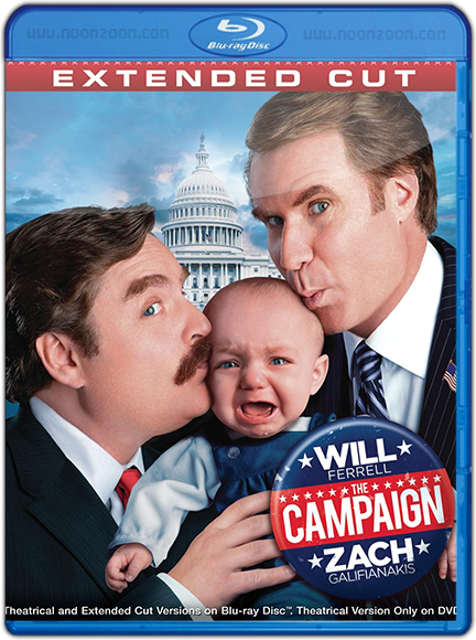 [Mini-HD] The Campaign Theatrical Cut (2012) ส.ส. คู่แซ่บ สู้เว้ยเฮ้ย [720p][เสียง:ไทย5.1+อังกฤษDTS][บรรยาย:ไทย+อังกฤษ]