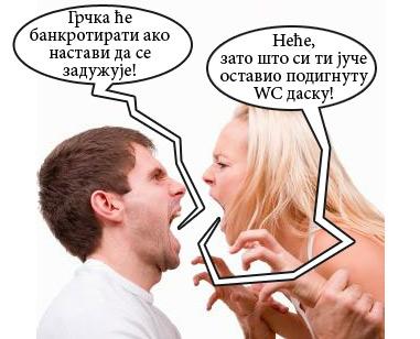 rasprava sa suprugom
