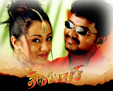 Thirupachi (2005) DVD