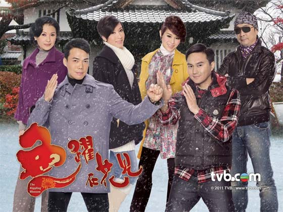 The Rippling Blossom TVB Drama Astro on Demand