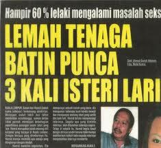 URUT PULIH BATIN RM160 (2hari)
