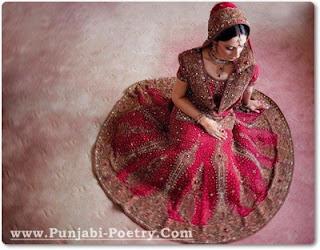 Punjabi Dhee