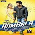 Aambala Tamil Movie Review