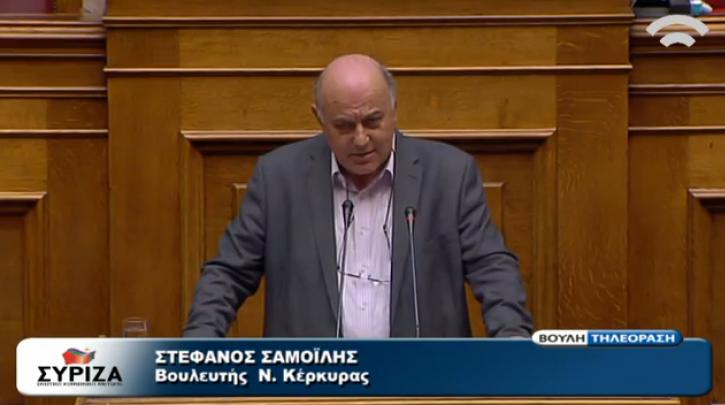 Οι Τροπολογίες Σαμοΐλη για χαράτσι, εργαζόμενους ΔΕΥΑΚ, Κοινωνίες ΚΤΕΛ και εργαζόμενους ΕΤΑΔ