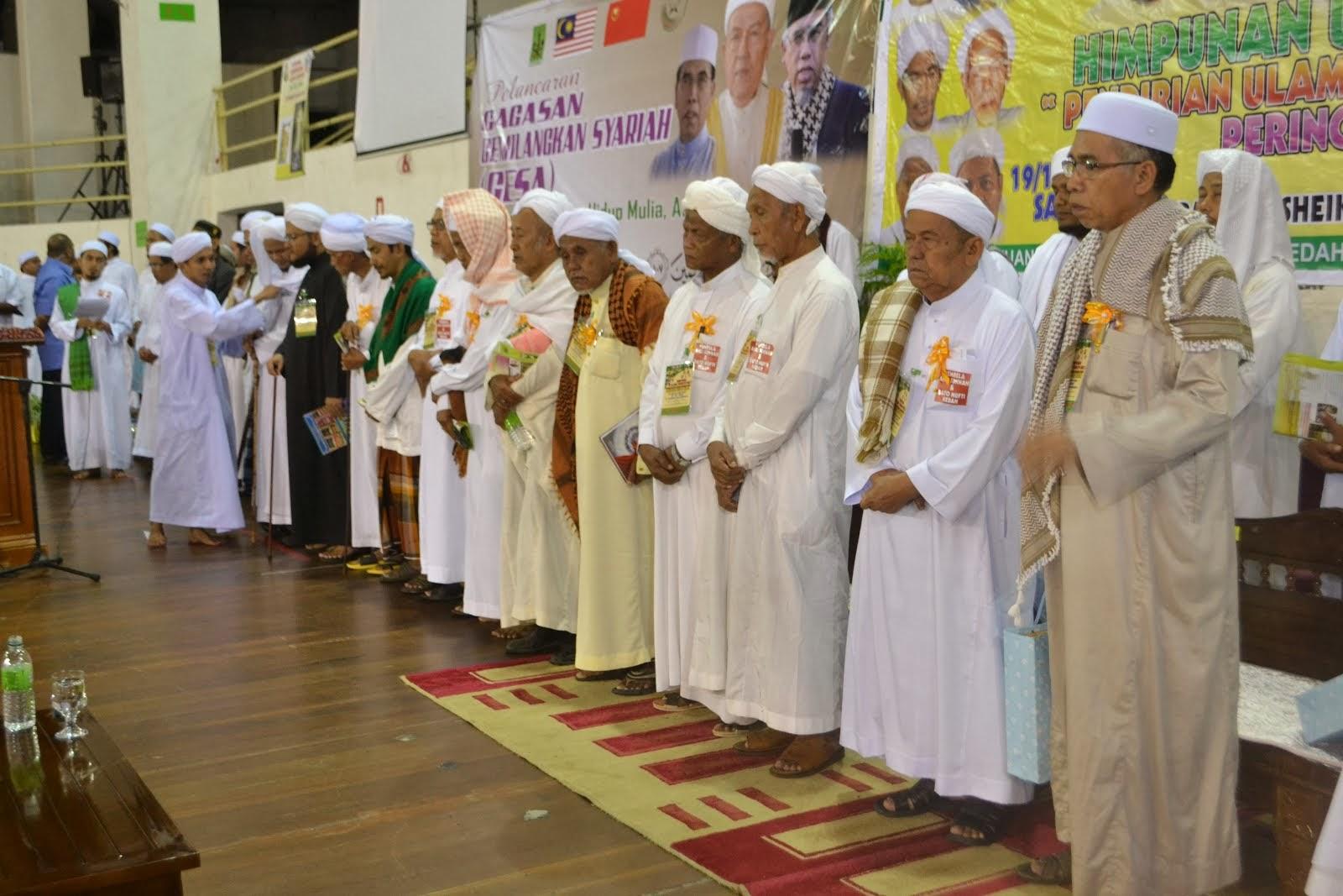 Perhimpunan Ulama Thurath Kedah siri 3